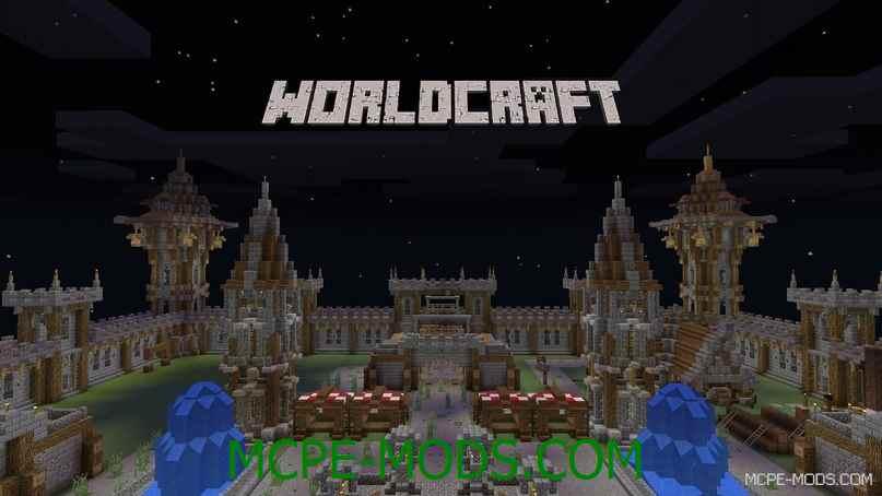 Сервер WorldCraft(DEAMOND) 0.14.0 / 0.14.1 / 0.14.2 / 0.14.3 с мини играми