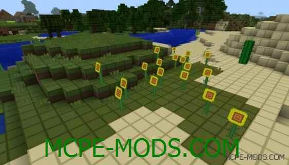 Скачать текстуры oCd на Minecraft 0.14.0 / 0.14.1 / 0.14.2 / 0.14.3