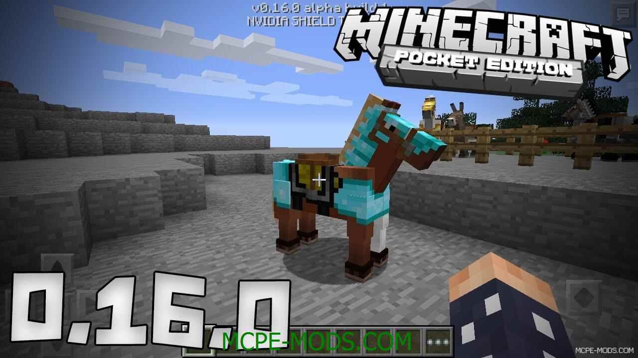 Minecraft Pocket Edition 0.16.0 Build 1