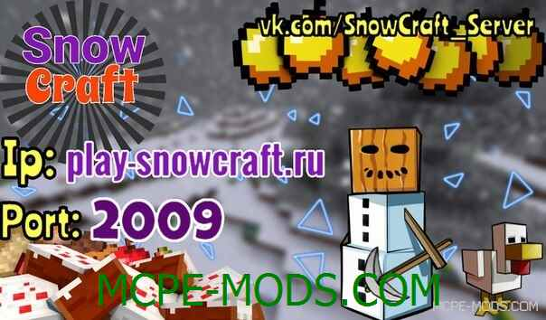 Сервер Snow Craft 0.14