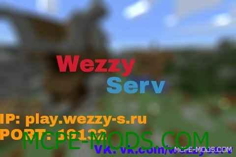 Сервер WezzyServ на Майнкрафт 0.15.0 / 0.15.1 / 0.15.2 на Андроид