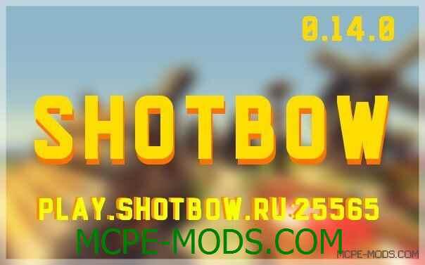 Сервер The Shotbow на Майнкрафт 0.15.0 / 0.15.1 / 0.15.2 на Андроид