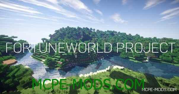 Сервер FortuneWorld на Майнкрафт 0.15.0 / 0.15.1 / 0.15.2 на Андроид