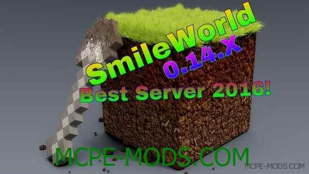Сервер SmileWorld на Майнкрафт 0.15.0 / 0.15.1 / 0.15.2 на Андроид
