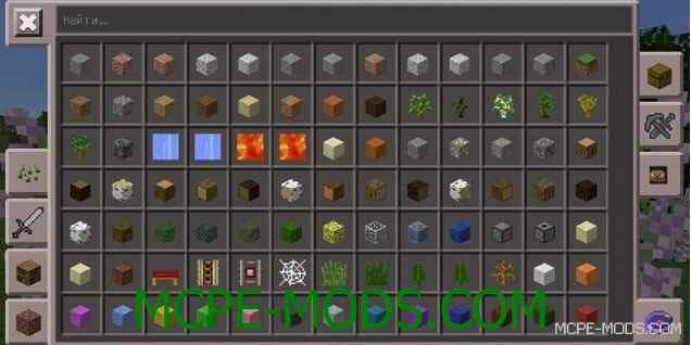Скачать ToolBox для minecraft pocket edition 1.0, 0.17.0, 0.16.0, 0.15.0