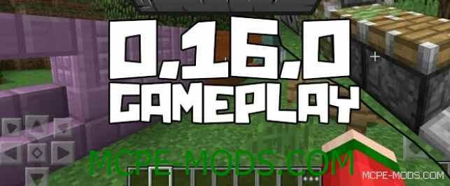 Minecraft PE 0.16.0 выйдет в 2029 году!