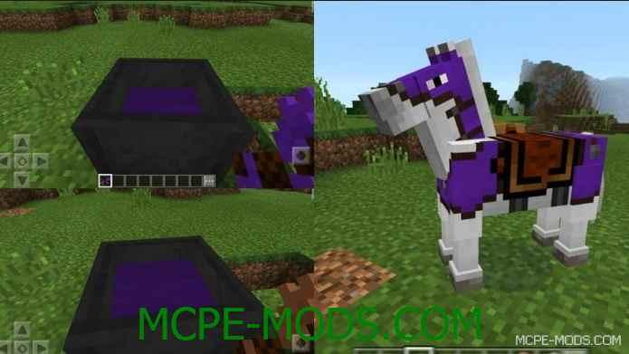 MCPE 0.15.0: Покраска конской брони!