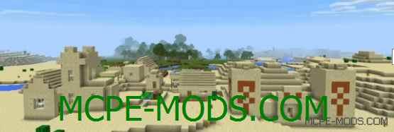 Сид Пустынная деревня вместе с Храмом для Майнкрафт ПЕ 0.14.0 / 0.14.1 / 0.14.2 / 0.14.3 на замок