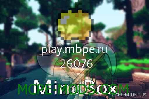 Сервер MindBox на Майнкрафт 0.15.0 / 0.15.1 / 0.15.2 / 0.15.3 / 0.15.4 на Андроид