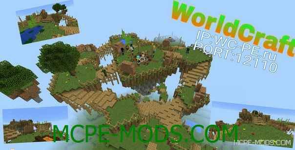 Сервер WorldCraft на Майнкрафт 0.15.0 / 0.15.1 / 0.15.2 / 0.15.3 / 0.15.4 на Андроид
