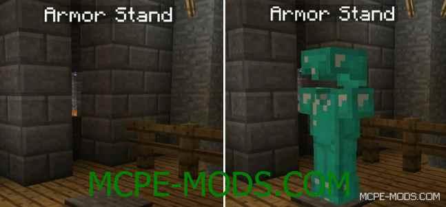 Мод Armor Stand на Майнкрафт 0.15.0 / 0.15.1 / 0.15.2 / 0.15.3 / 0.15.4 скачать бесплатно