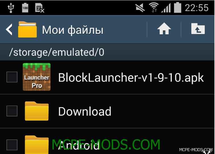 Скачать Blocklauncher PRO 1.14