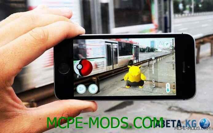 Игра pokemon go на андроид на русском языке