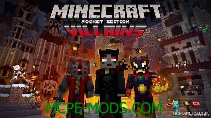 Скачать Minecraft PE 0.15.4