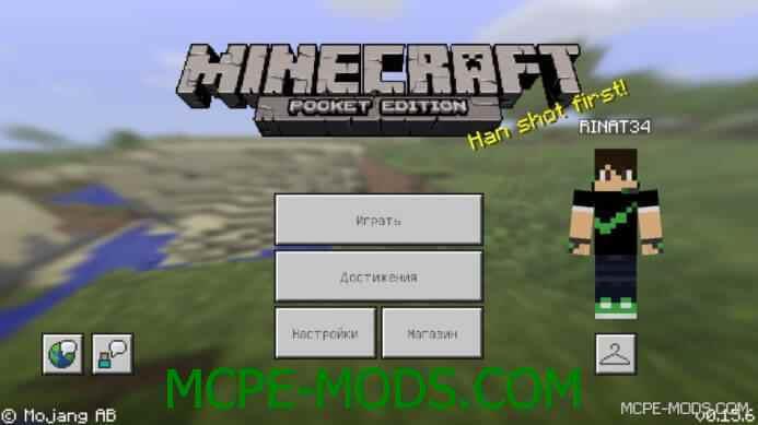 Скачать Minecraft PE 0.15.6