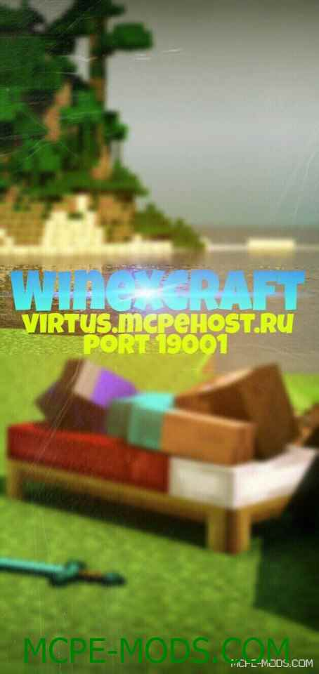 Сервер WineXCraft на Майнкрафт 0.15.9, 0.15.7, 0.15.6, 0.15.4 на Андроид