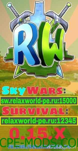 Сервер RelaxWorld на Майнкрафт 0.15.9, 0.15.7, 0.15.6, 0.15.4 на Андроид