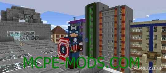 Мод Captain America на Майнкрафт 0.15.9, 0.15.7, 0.15.6, 0.15.4 скачать бесплатно