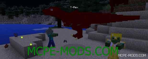 Мод на динозавров в Майнкрафт 0.15.6