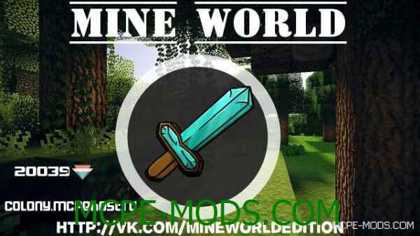 Сервер MineWorld на Майнкрафт 0.15.9, 0.15.7, 0.15.6, 0.15.4 на Андроид