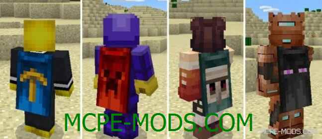 Мод Custom Skin for Capes 0.15.9, 0.15.8