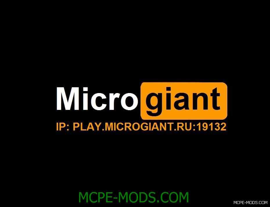 Сервера MicroGiant и IslandAge 0.15.9, 0.15.8