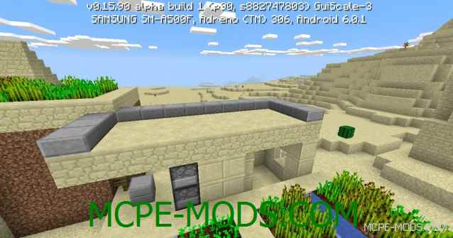 Сид двойная деревня из песчаника на Minecraft PE 0.16.0