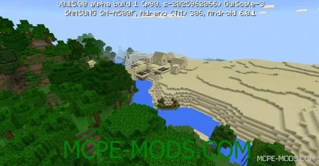 Сид Три деревни из песчаника на Minecraft PE 0.16.0