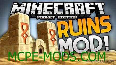 Скачать мод Ruins на Майнкрафт 0.15.10, 0.15.9, 0.15.8 бесплатно