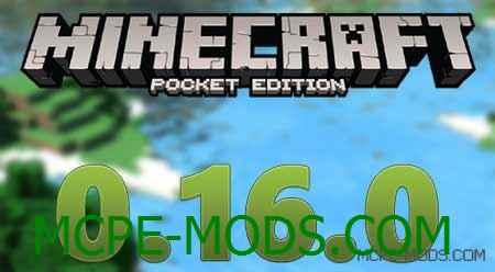 Скачать последняя версия minecraft pocket edition