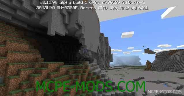 Сид Крутые горы и биом из гравия на Minecraft PE 0.16.0