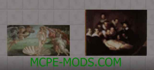 Скачать мод Classic Paintings для Minecraft PE 0.16.0 бесплатно на Андроид