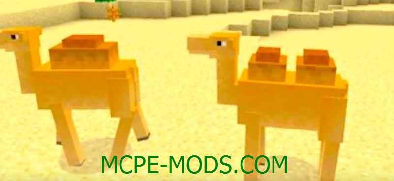 Скачать Minecraft Pocket Edition 0.16.5