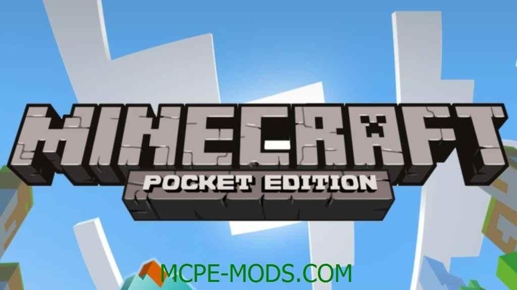 Скачать Minecraft PE 0.17.0 Build 1, 2, 3 на Андроид