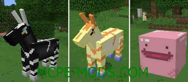 Скачать мод PokeAddon для Minecraft PE 0.16.0, 0.16.1 бесплатно на Андроид