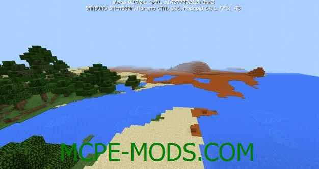 Сид Деревня у трех биомов на Minecraft PE 0.17.0, 0.17.1