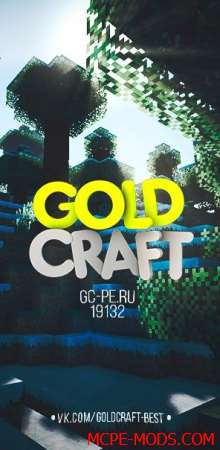 Сервера GoldCraft 0.17.0, 0.17.1