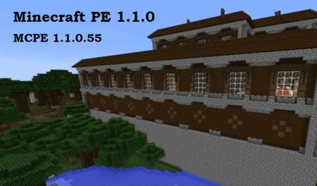 Майнкрафт 0.1.0 нате Андроид - модификация 0.1.2.50
