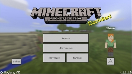 Minecraft Pocket Edition 1.1.1