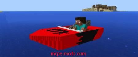Мод Marine 0.2